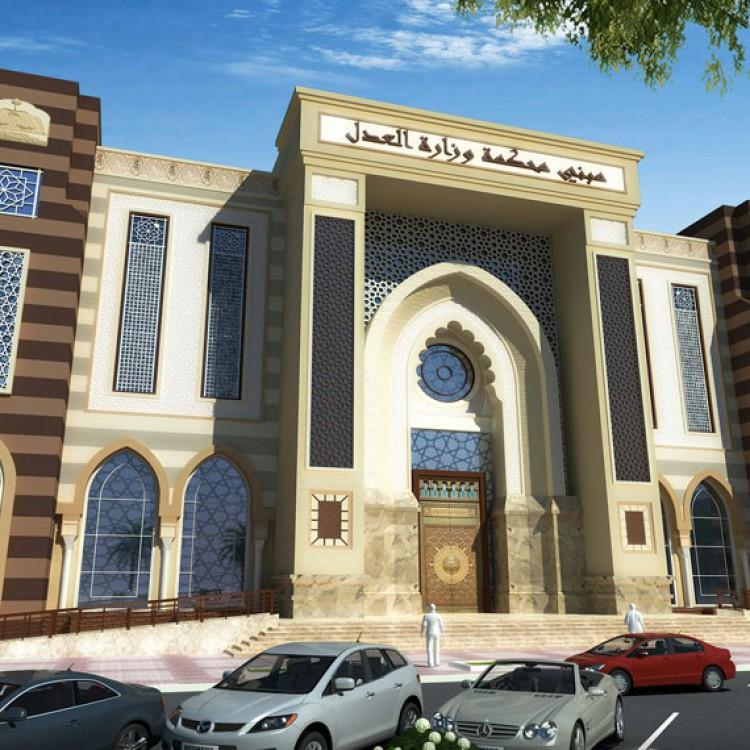 120 Court Houses, KSA