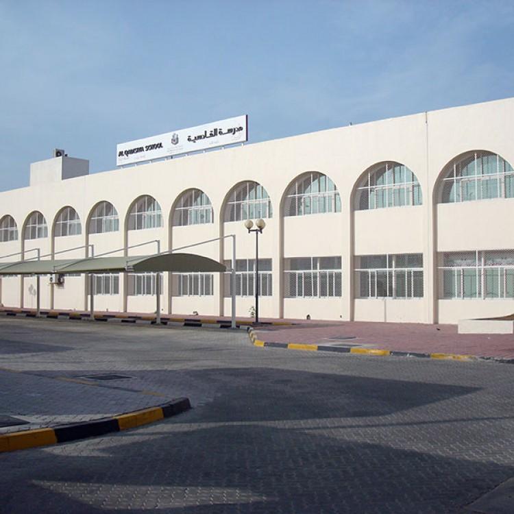 35 High Schools ,UAE