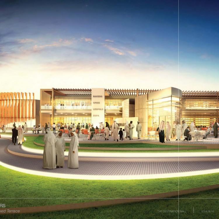 Al Khair Mall, KSA