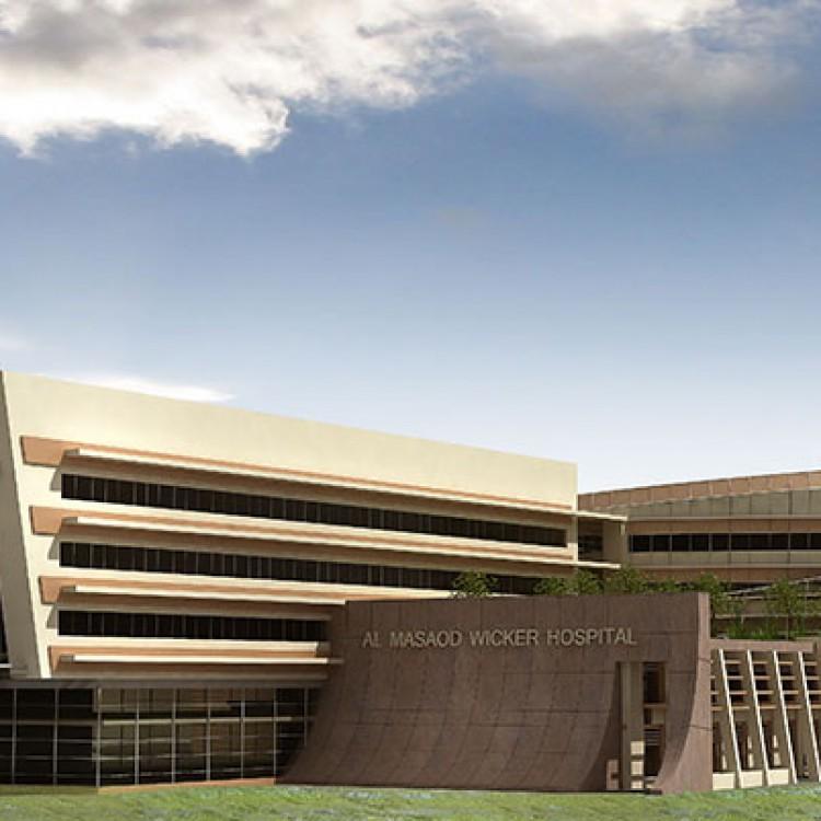 Al Massoud Hospital, UAE
