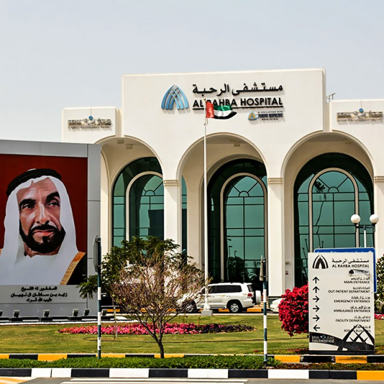 Al Rahba Hospital, UAE