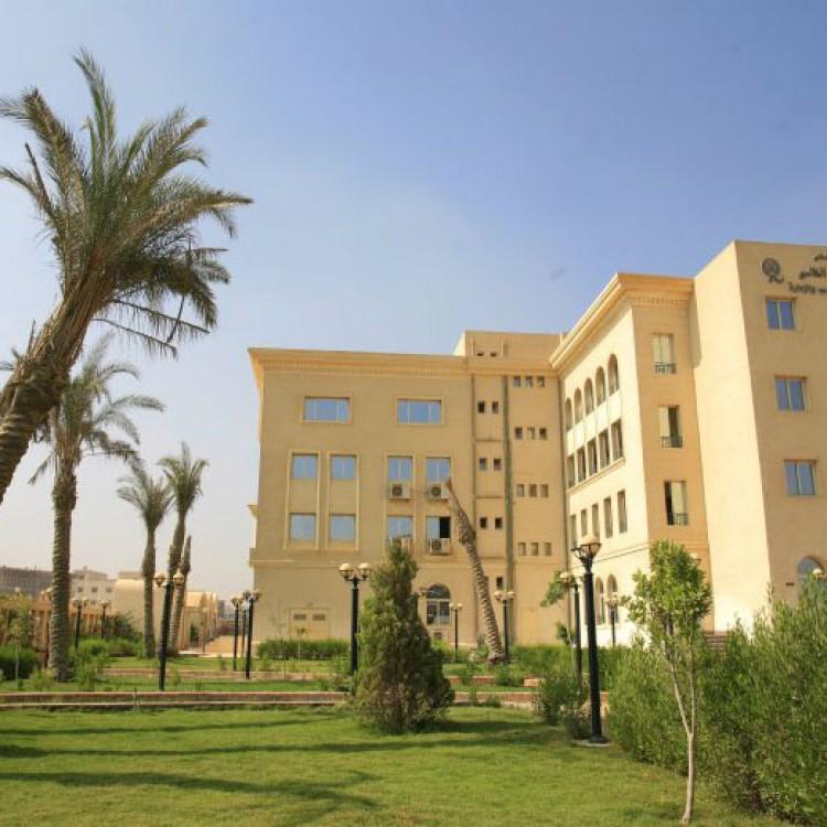Cairo Higher Institute for Technology, Egypt