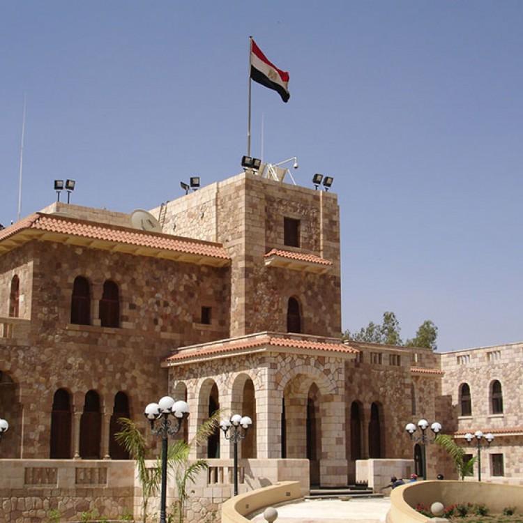 Egyptian Embassy in Sudan