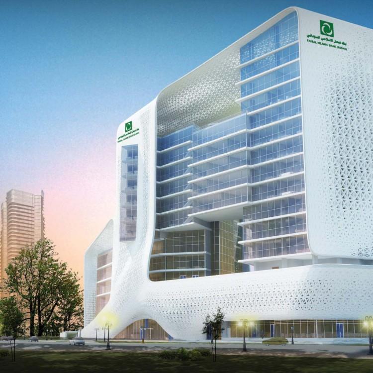 Faisal Islamic Bank, Sudan