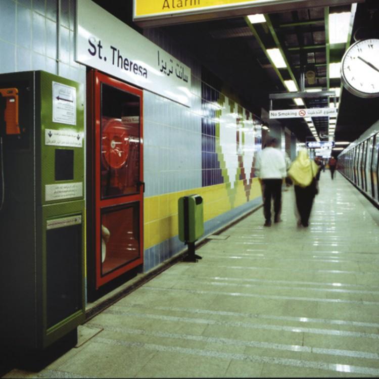 Greater Cairo Urban Subway - St. Theresa Underground Station, Egypt