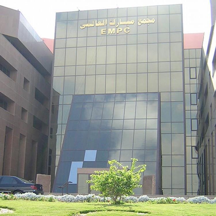 Mubarak Media Production City, Egypt