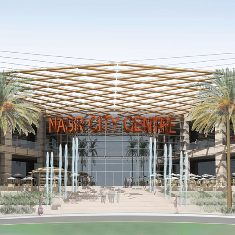 Nasr City Center Mall