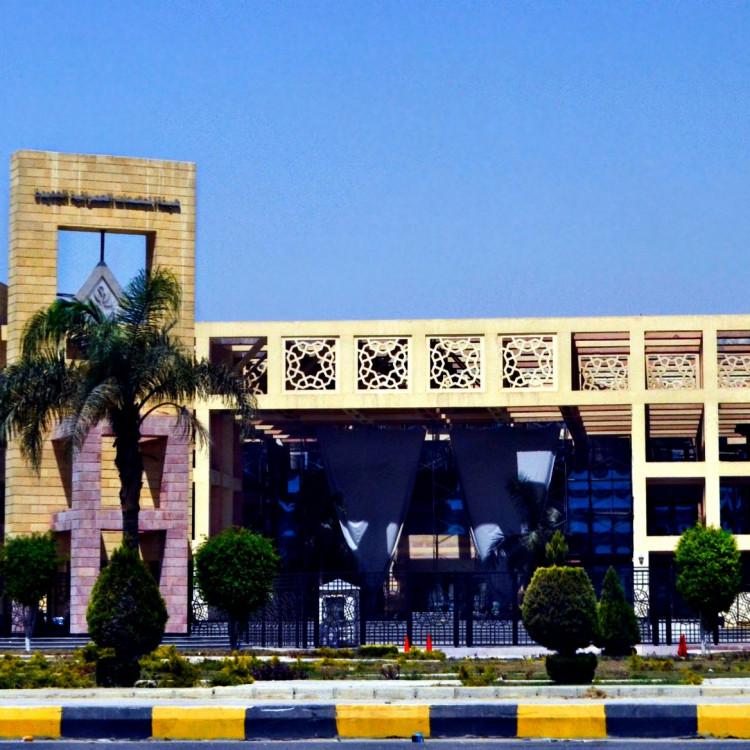 New Urban Communities Authority, Egypt