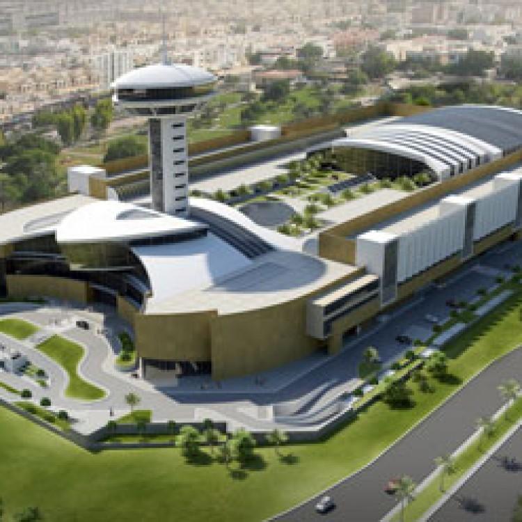 Tawar Mall, Qatar
