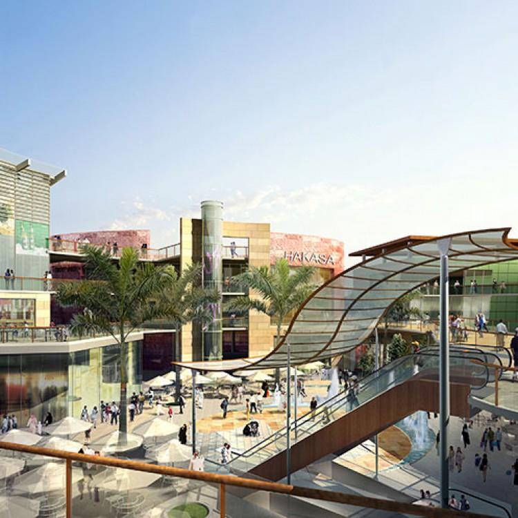 City Walk Mall, Egypt