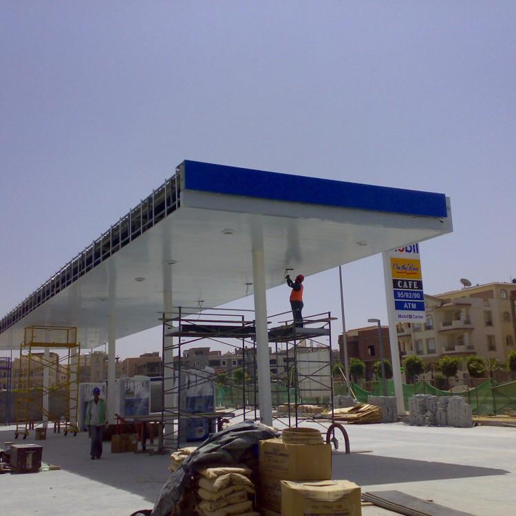 ExxonMobil, Egypt