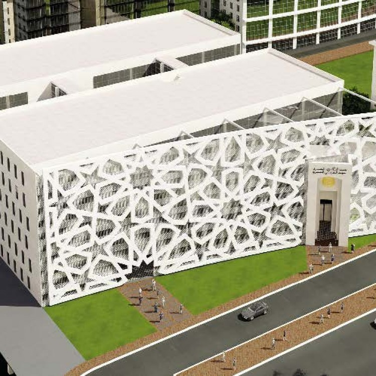 The Egyptian Banking Institute, Egypt